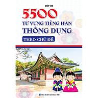 5500 từ vựng tiếng Hàn thông dụng theo chủ đề thumbnail