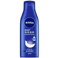 Nivea Deep Moisturizer 200ml (Body Lotion Moisturizing After Bath Soothing Lotion) thumbnail