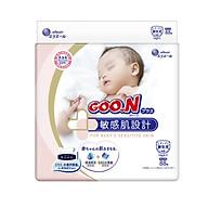 Bỉm - Tã dán GooN Plus size Newborn 88 miếng (Cho bé 5kg) thumbnail
