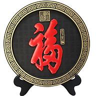 Đĩa phong thủy than hoạt tính chữ Phúc đường kính 24.8cm P365 thumbnail
