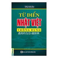 Từ Điển Nhật Việt Thông Dụng thumbnail
