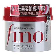 Kem ủ tóc Shiseido Fino Bản Đài 230g thumbnail