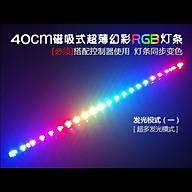 Dây Led RGB đồng bộ Hub cho máy tính thumbnail