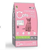 Thức ăn hạt cho mèo con Hàn Quốc Catsrang Kittten thumbnail