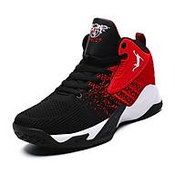 Giày bóng chuyền nam thumbnail