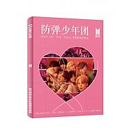 Photobook BTS Map Of The Soul Album mới nhất phần A - Tặng kèm móc khóa gỗ thiết kế độc quyền thumbnail
