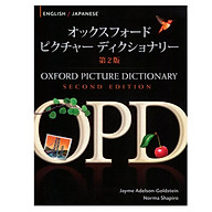 Oxford Picture Dictionary English Japanese thumbnail