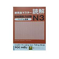 Sách Luyện thi Năng lực Tiếng Nhật Đọc Hiểu N3 Phiên bản mới 2020 Học App online Sổ tay MH thumbnail