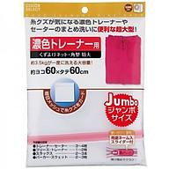 Túi lưới giặt quần áo 60x60cm nội địa Nhật Bản thumbnail