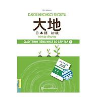 Giáo Trình Tiếng Nhật Daichi Sơ Cấp 1 - Bài Tập Tổng Hợp thumbnail