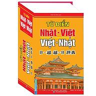 Từ Điển Nhật-Việt Việt Nhật thumbnail