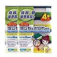 Combo Set 4 miếng xốp rửa bát một mặt cứng nội địa Nhật Bản thumbnail