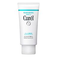 Gel Tẩy Trang Cấp Ẩm Chuyên Sâu Curel Intensive Moisture Care Makeup Cleansing Gel (130g) thumbnail