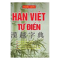 Hán Việt Tự Điển (Tái Bản) thumbnail