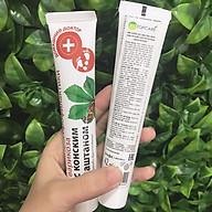Kem dưỡng da chân Domashnij Doctor ngăn ngừa suy giãn tĩnh mạch chiết xuất từ Hạt Dẻ Ngựa 42 ml thumbnail