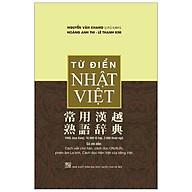 Từ Điển Nhật Việt (Nguyễn Văn Khang-NS Minh Thắng)(Tái Bản) thumbnail