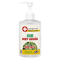 Gel rửa tay khô diệt khuẩn Mr.Fresh thumbnail