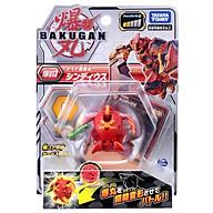 Quyết Đấu Bakugan - Chiến Binh Giáp Sĩ Lửa Cyndeous Red - Baku013 thumbnail