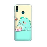 Ốp lưng điện thoại Huawei Y9 2019 - 01143 7872 DINOSAURS03 - Silicon dẻo - Hàng Chính Hãng thumbnail