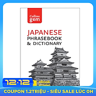 Collins Japanese Phrasebook and Dictionary Gem Edition Paperback (Third Edition) thumbnail