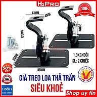Đôi giá treo loa thả trần H2Pro cao cấp-chịu tải tốt, giá treo loa ti thả trần đa năng (2 chiếc) thumbnail