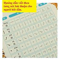 Vơ luyê n viê t theo 7 quy tắc chữ Hán va 8 ne t bu t thuâ n cơ ba n ke m10 ngo i bu t mư c bay ma u thumbnail