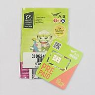 Sim 4G du lịch Thái Lan 8 Ngày, 15GB data tốc độ cao, Không giới hạn data tốc độ thường, Có thoại thumbnail
