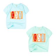 Combo 2 áo thun Quảng Châu cho bé trai 00481-00483 thumbnail