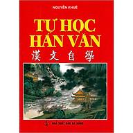 Tự Học Hán Văn (Tái Bản 2020) thumbnail