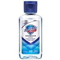Nước Rửa Tay Kháng Khuẩn Safeguard (450ml) thumbnail