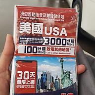 Sim Mỹ 30 Ngày 8G 4G Và Nghe Gọi thumbnail
