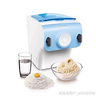 (SẴN HÀNG) máy làm mỳ tự động philip Hr2330 mới full box thumbnail