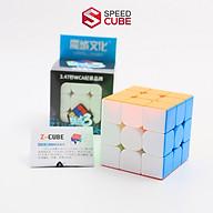 Rubik 3x3 Moyu Meilong 3 Stickerless Rubic 3 Tầng Giá Rẻ thumbnail