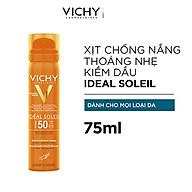 Xịt Khoáng Chống Nắng Giảm Dầu Khô Ráo Và Không Gây Nhờn Rít SPF 50 PA+++ UVA & UVB Vichy Ideal Soleil 75ml thumbnail