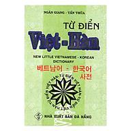 Từ Điển Việt - Hàn thumbnail