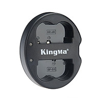 Sạc đôi Kingma cho pin PB - 511A - hành chính hãng thumbnail
