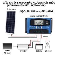 Bộ điều khiển sạc pin năng lượng mặt trời công nghệ MPPT hiệu suất sạc cao 12V 24V công suất 30A thumbnail