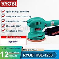 Máy chà nhám tròn 300W Ryobi Kyocera RSE-1250 thumbnail