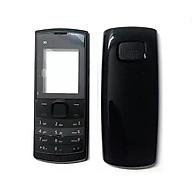Vỏ điện thoại dành cho Nokia x1-01 thumbnail