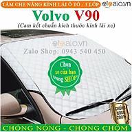 Tấm che chắn nắng kính lái dành cho ô tô Volvo V90 CAO CẤP 3 Lớp Chắn Nắng Cản Nhiệt thumbnail