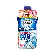 Chai tẩy lồng giặt siêu sạch cao cấp Ultra Powers 550g Kobini Nhật Bản (Mẫu mới) thumbnail