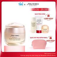 Kem dưỡng da chống lão hóa Shiseido Benefiance Wrinkle Smoothing Cream 50ml thumbnail