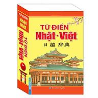Từ Điển Nhật Việt (Bìa Mềm) thumbnail