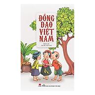 Đồng Dao Việt Nam (Tái Bản) thumbnail