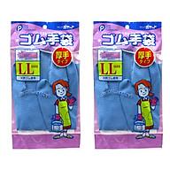 Bộ 2 găng tay cao su tự nhiên Pocket LL tiện lợi - Hàng Nội Địa Nhật thumbnail