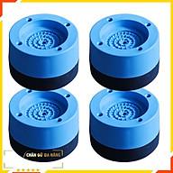 Bộ 04 chân đế cao su đa năng - Đế chống rung chống ồn máy giặt - Đế chống rung lắc máy sấy,tủ lạnh, bàn ghế - Giao màu ngẫu nhiên thumbnail