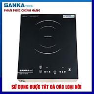 Bếp hồng ngoại SANKA tech 3302HN - Thân Inox chống gỉ - Hàng chính hãng thumbnail