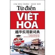 Từ Điển Việt Hoa (Tái Bản) thumbnail