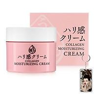 Kem dưỡng da ngăn ngừa lão hóa Naris Uruoi Collagen Moisturizing Cream Nhật Bản 48g + Móc khóa thumbnail