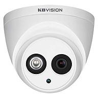 Camera Quan Sát KBVision KX-2K14C - Hàng chính hãng thumbnail